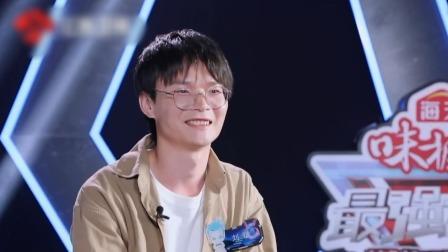 刘斌顶住压力绝地大反击,从倒数第一成功进入前六