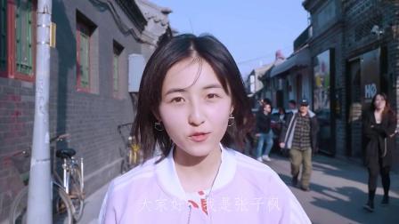 张子枫:笑起来也太好看了吧,心都酥了