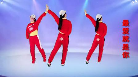最近很受舞友们喜欢的一支广场舞《最爱就是你》背面跳 歌曲好听
