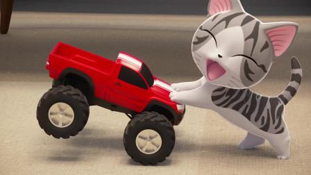 《甜甜私房猫》小奇,你怎么了