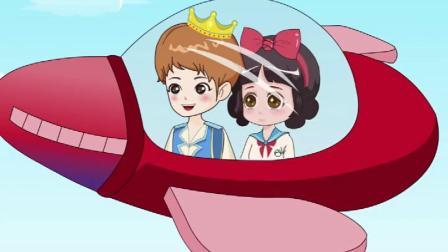 王子带白雪坐飞机,上面空气真好