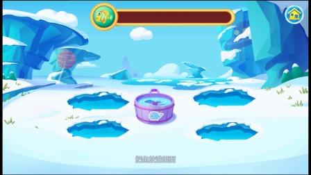 雪地大冒险小游戏,一起来抓冰下的鱼吧!