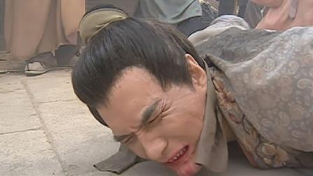 武松砍了潘金莲的头颅,来找西门庆报仇,场面太血腥