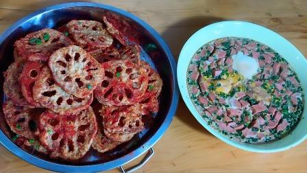 吃椒盐藕片,火腿肠蒸蛋,听不一样的咀嚼音!