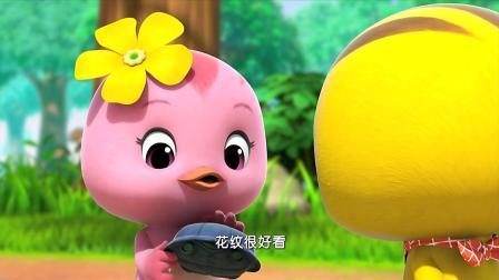 萌鸡小队:朵朵,你去哪里呢