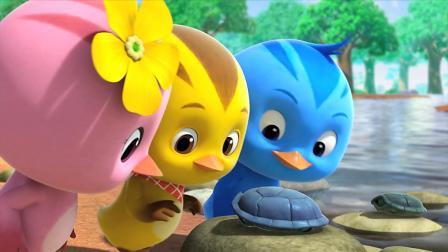 萌鸡小队:小乌龟,你好棒哦!