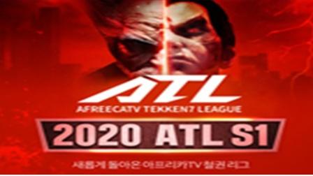 ATL 2020 - S1 Week 3 TOP8