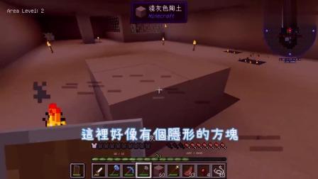 我的世界末世时代:超强力电风扇刷怪塔完成啦(中)