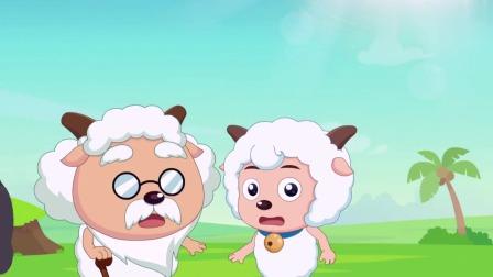 喜羊羊:红太狼眼睛喷火,训斥灰太狼,不去抓羊光知道玩手机!