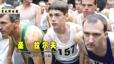 母亲卧病在床,少年参加42公里马拉松比赛为唤醒她,却成了笑话