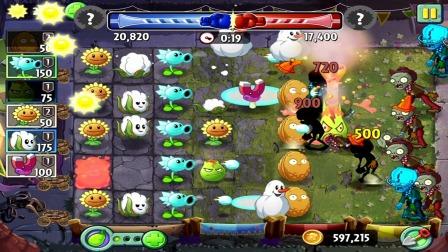 【永哥玩游戏】植物大战僵尸P117 超级Z联赛没落的强神乱斗