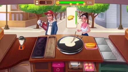 早餐店小游戏:今天又是忙碌的一天