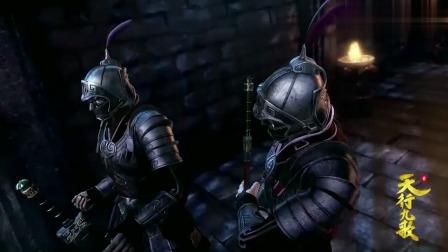 卫庄去地牢救人被发现,不料出剑直接秒杀守卫,潇洒离去!
