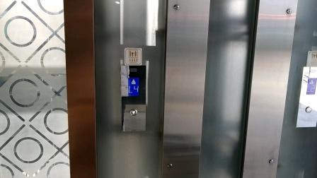 东原1891时光道观光电梯下行2(L4/F-L1/F)