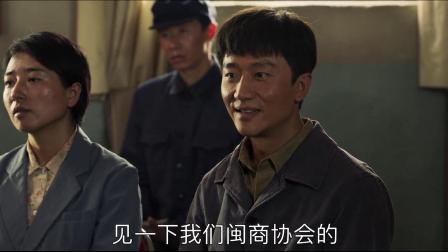 山海情:黄轩对着郭京飞笑的好甜,CP感满满