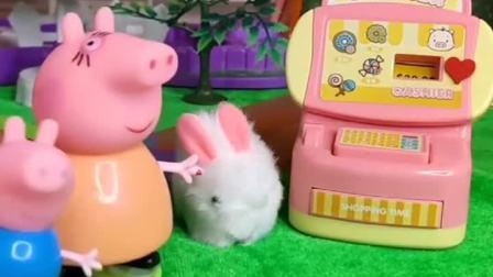 小兔子乐园开业了,猪妈妈带乔治来玩耍
