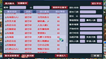 梦幻西游:新区追忆2020开服20天现状怎么样?老王带大家一探究竟