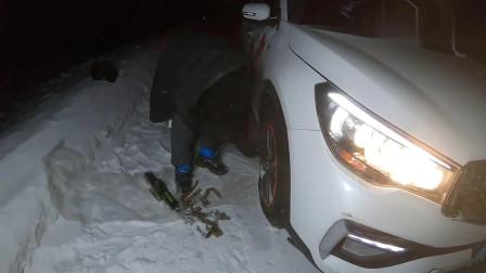 这防滑链真的太垃圾了,轮胎都割炸了,真的是损失惨重,太倒霉了