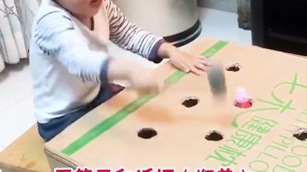 孩子的快乐其实很简单一个小游戏能开心一整天
