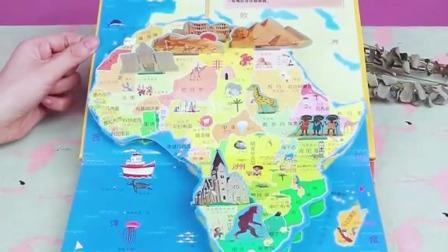 环球之旅这次来到了非洲~来瞧瞧吧~