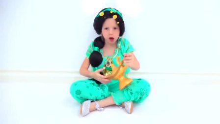 玩具小萝莉变阿拉丁神灯