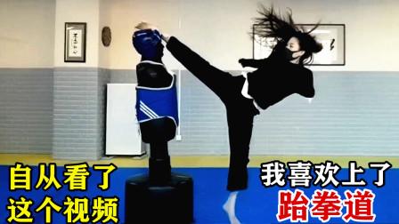 终于明白,为什么众人不喜欢跆拳道?因为我们缺少这样一个教练!