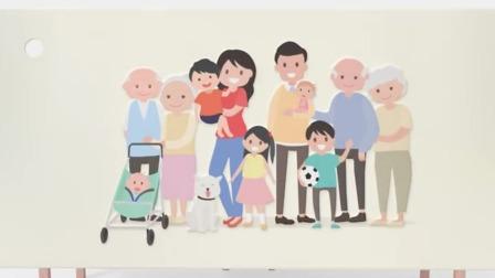 家庭人物认知育儿动画育儿早教