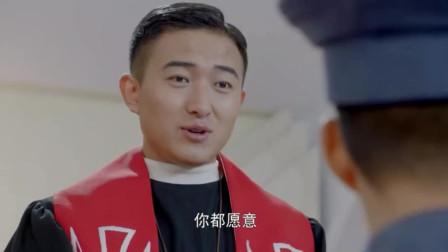 影视:东北军营长结婚日本人劫走新娘,最后半路上新娘被土豪劫走