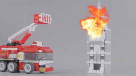 高楼大厦着火怎么办?出动消防云梯火速灭火