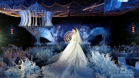 ColorDream武汉创始人档婚礼微电影