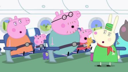 佩奇很粗心,把狗狗落在了飞机上