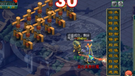 """梦幻西游:新召唤""""雪月蛙"""",攻击可以看对方气血的""""天机虫""""!"""