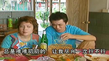 外来媳妇本地郎:爆笑!康家吃饭玩真心话,一个比一个犀利得罪人