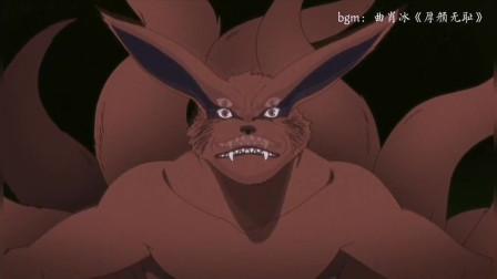火影忍者:九尾很信任鸣人,把自己都交给鸣人,然后进入沉睡