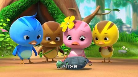 萌鸡小队:小乌龟,你怎么了