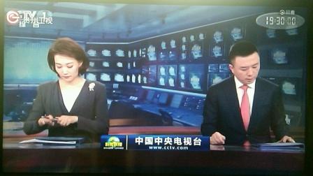 贵州卫视2020年接下来&2021年ID3