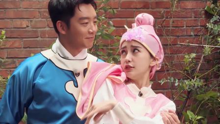 奔跑吧:郑凯baby搞笑演绎东成西就,演技太浮夸没法看!
