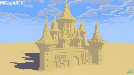我的世界动画-怪物学院-造沙堡-Zeus Studios