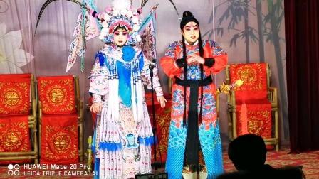 巜珍珠烈火旗》下本《反延安》,三花川剧团2021.01.15全团合演