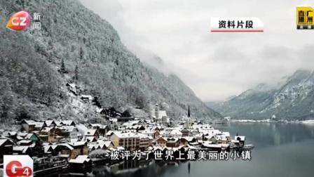 """""""童话""""小镇的雪景 G4出动 20210115"""