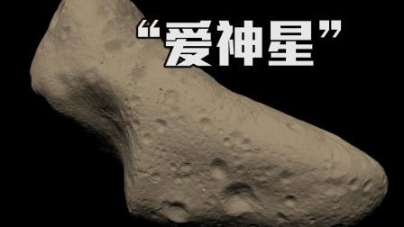 人们单身的原因找到了,爱神星与火星私奔,没空发放对象了!