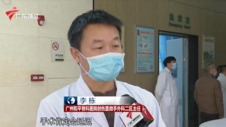 广州医院集体无偿献血  缓解季节性缺血 珠江新闻眼 20210115