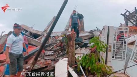 印尼发生6.2级地震 珠江新闻眼 20210115