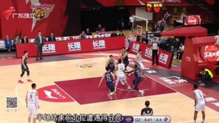 CBA常规赛:广东逆转击败北控 珠江新闻眼 20210115