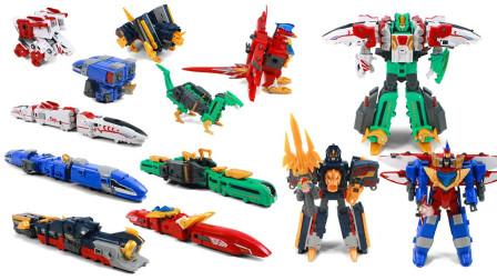 开箱试玩5款玩具 巨神战击队4 可变形列车和灵兽