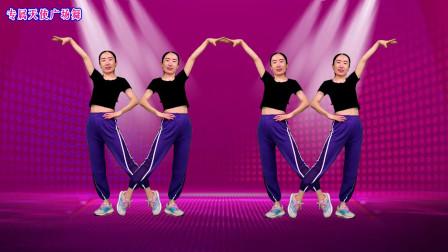 80年代老歌健身操《九妹》每天20分钟,减压减重,快速瘦出小蛮腰