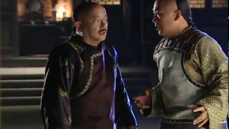 纪晓岚:和珅被老纪软禁在草堂,和珅气急败坏,听到敲门声吓懵