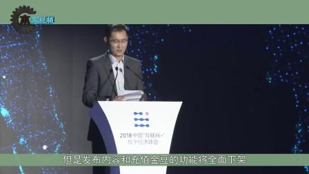 腾讯宣布,QQ重要功能将下架,2月26日将正式停运!