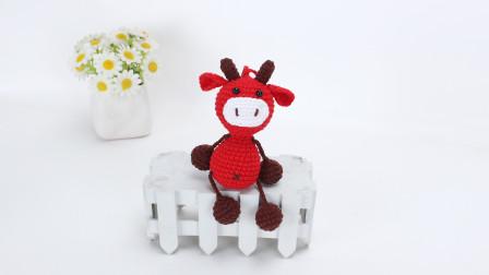 玩偶钩针编织 可爱的吊脚小牛 好看又好玩