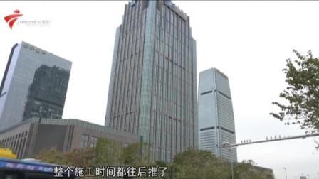 """广州:逾期近半年  所租商铺是""""空中楼阁""""? 今日关注 20210115"""